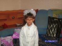 Илина Имамеева, id159108787